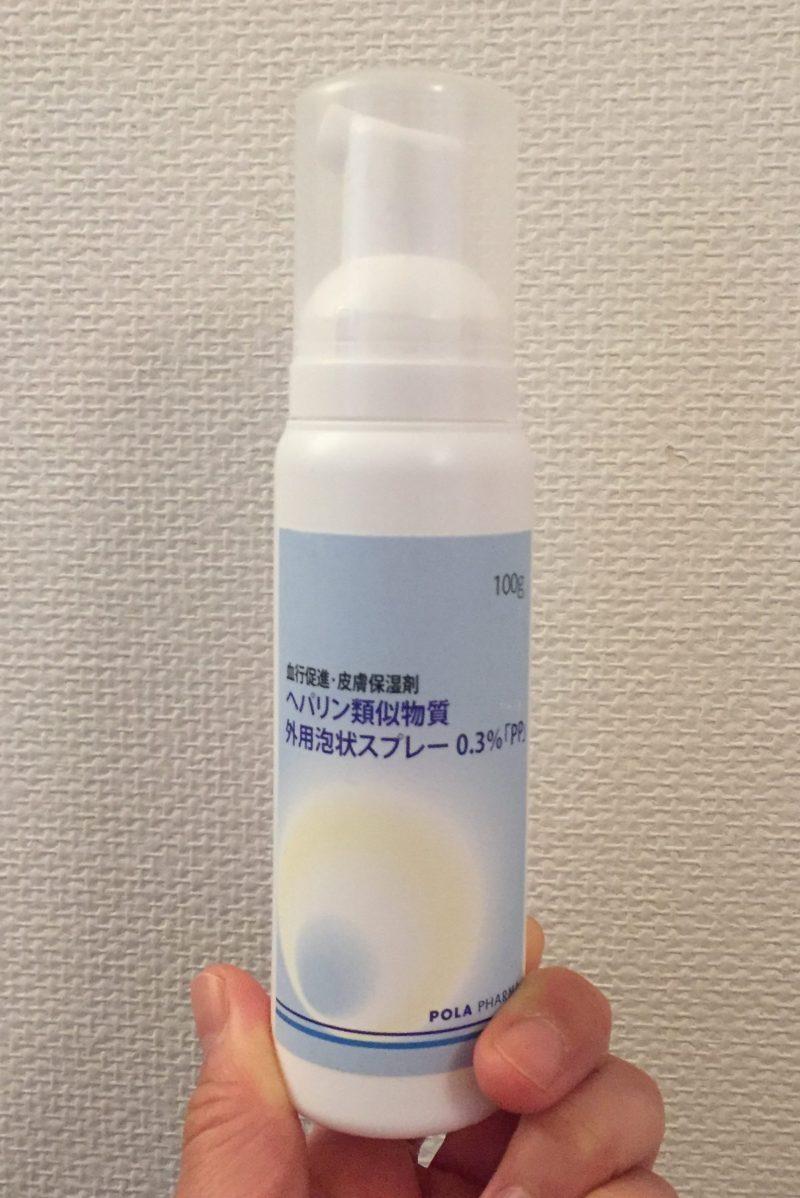 乾燥肌のこどもにヘパリン類似物質 外用泡状スプレー0.3%「PP」を10日間使って見た感想
